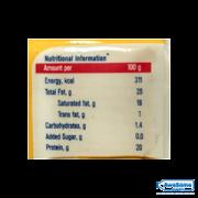 Amul-Cheese-Slice-100g_ingredient