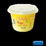 awesome-dairy-Chitale-full-cream-shrikhand-kesar-500gm-image-11