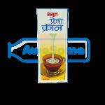 awesome-dairy-amul-fresh-cream-200ml-image-2