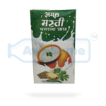 awesome-dairy-amul-spiced-buttermilk-chaas-1lit-image-3