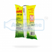 awesome-dairy-mahanand-pure-cow-ghee-1-liter-image-2