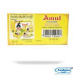 awesome-dairy-amul-pasteurised-butter-100gm-image-2
