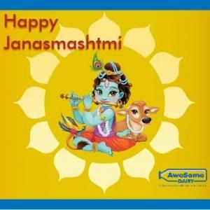AweSome-Dairy-Janmashtami-Gift-card